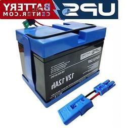 Kid Trax 12V Sports Coupe Car Compatible Replacement Battery