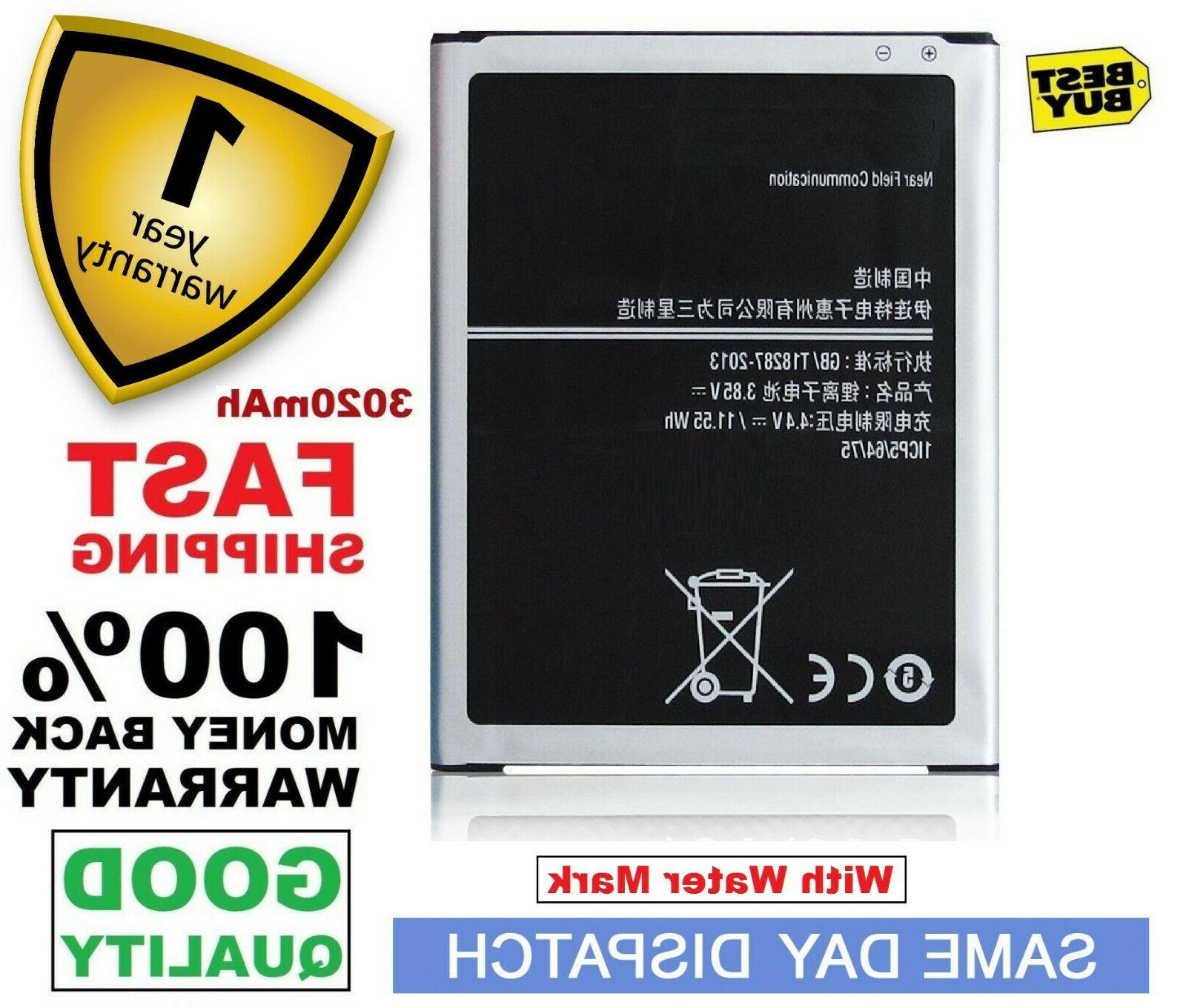 3020mah replacement battery for samsung galaxy j7