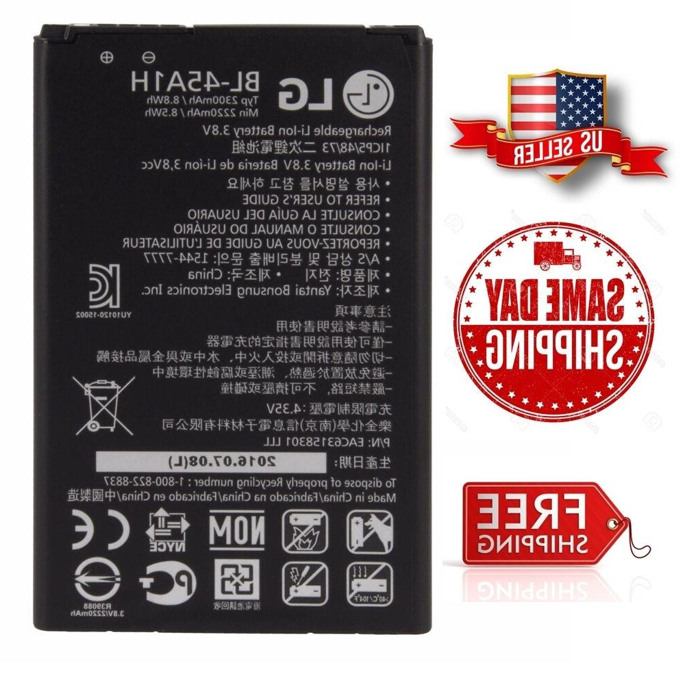 battery bl 41a1hb