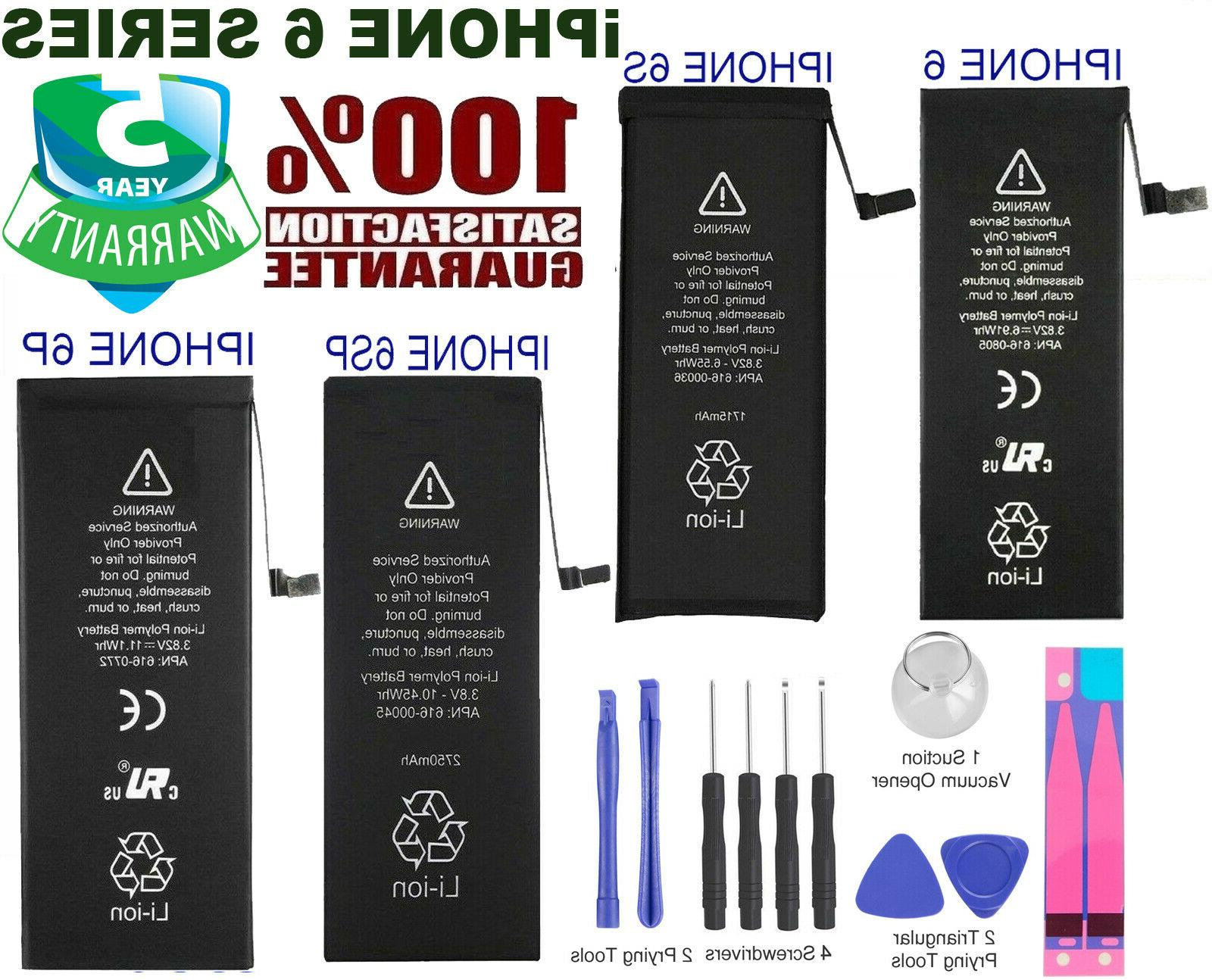 brand new replacement battery compatible for iphone