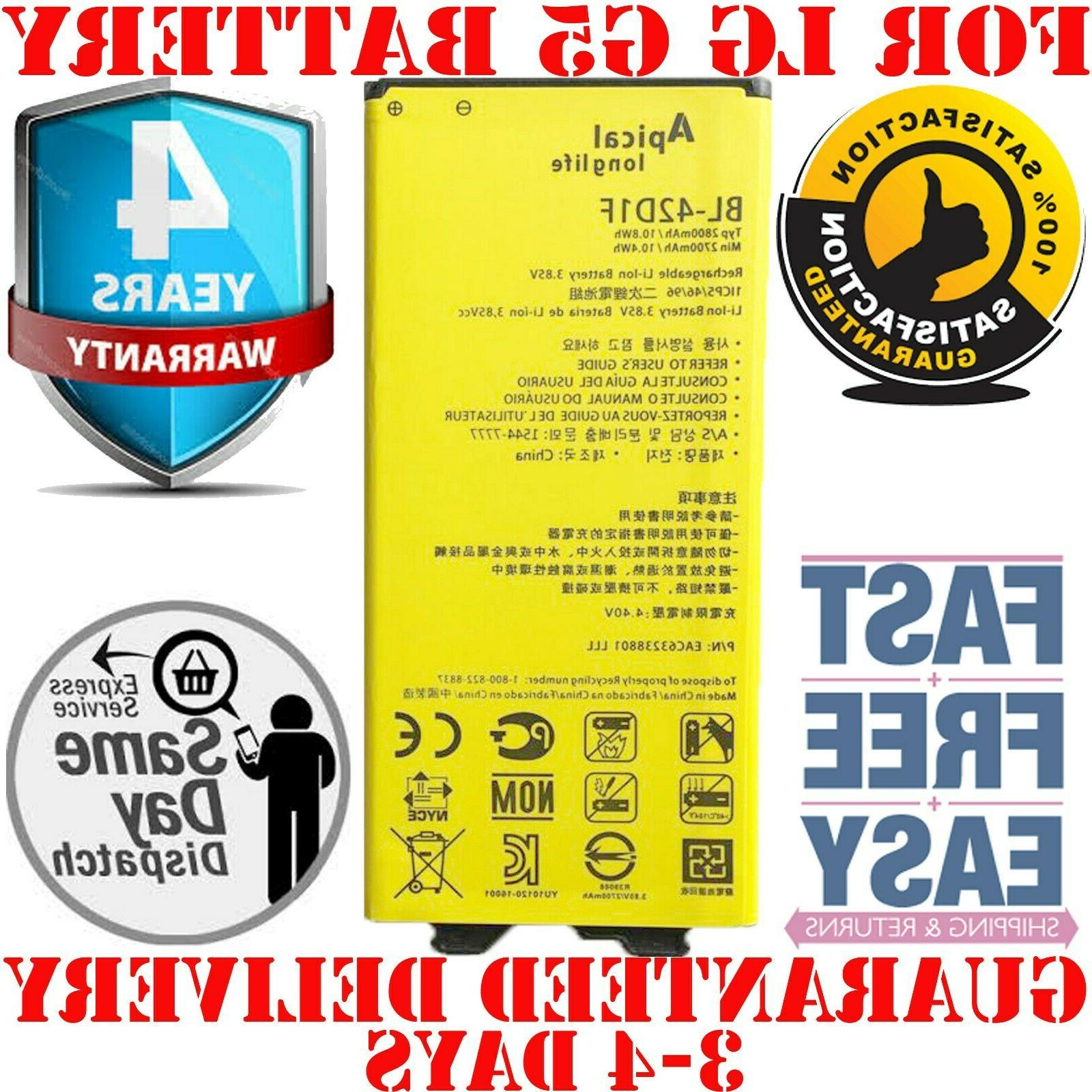 Brand Compatible For G4 G5 Battery