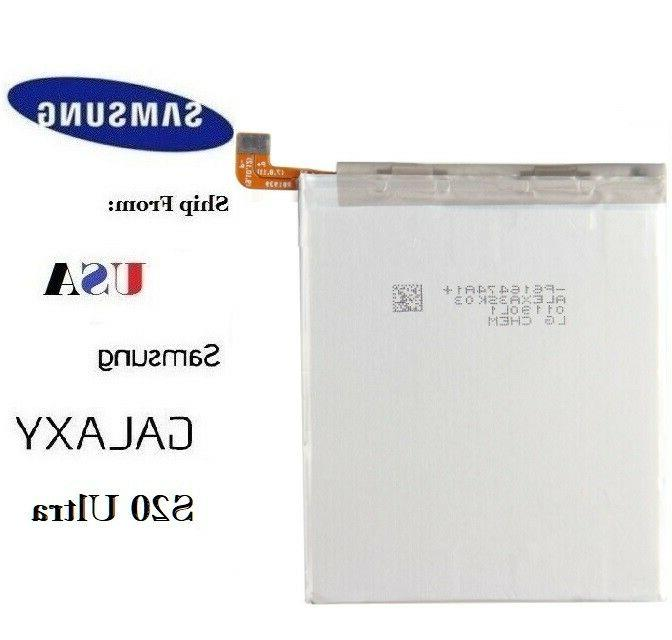 Samsung Galaxy S20 Ultra 5G Replacement Battery EB-BG988ABY 4.43V