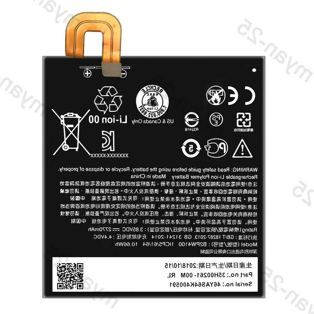 For Generation Replacement Battery B2PW4100 Tools