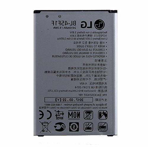 lg replacement battery aristo m210