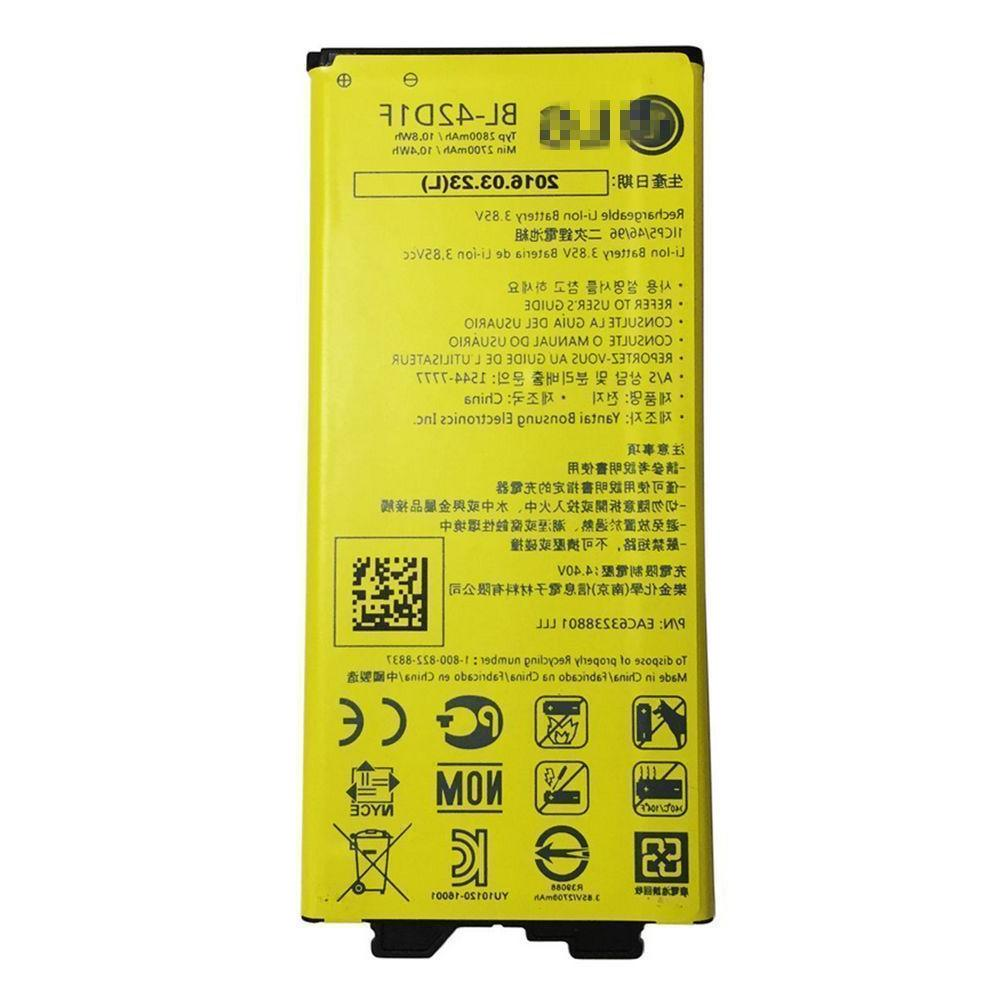 NEW Replacement Internal Battery for LG G3 G4 / 3.8V