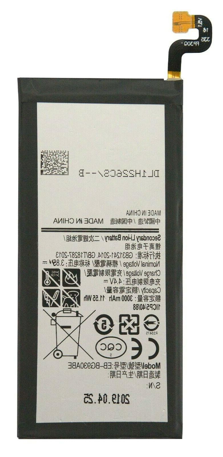 Original Replacement Battery For Samsung S7 Edge