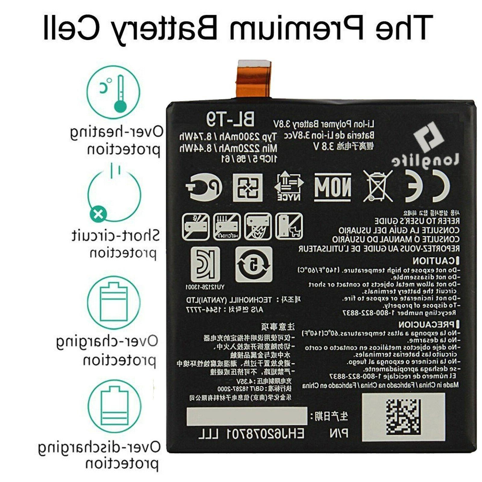 Replacement LG Google LG D821 BL-T9