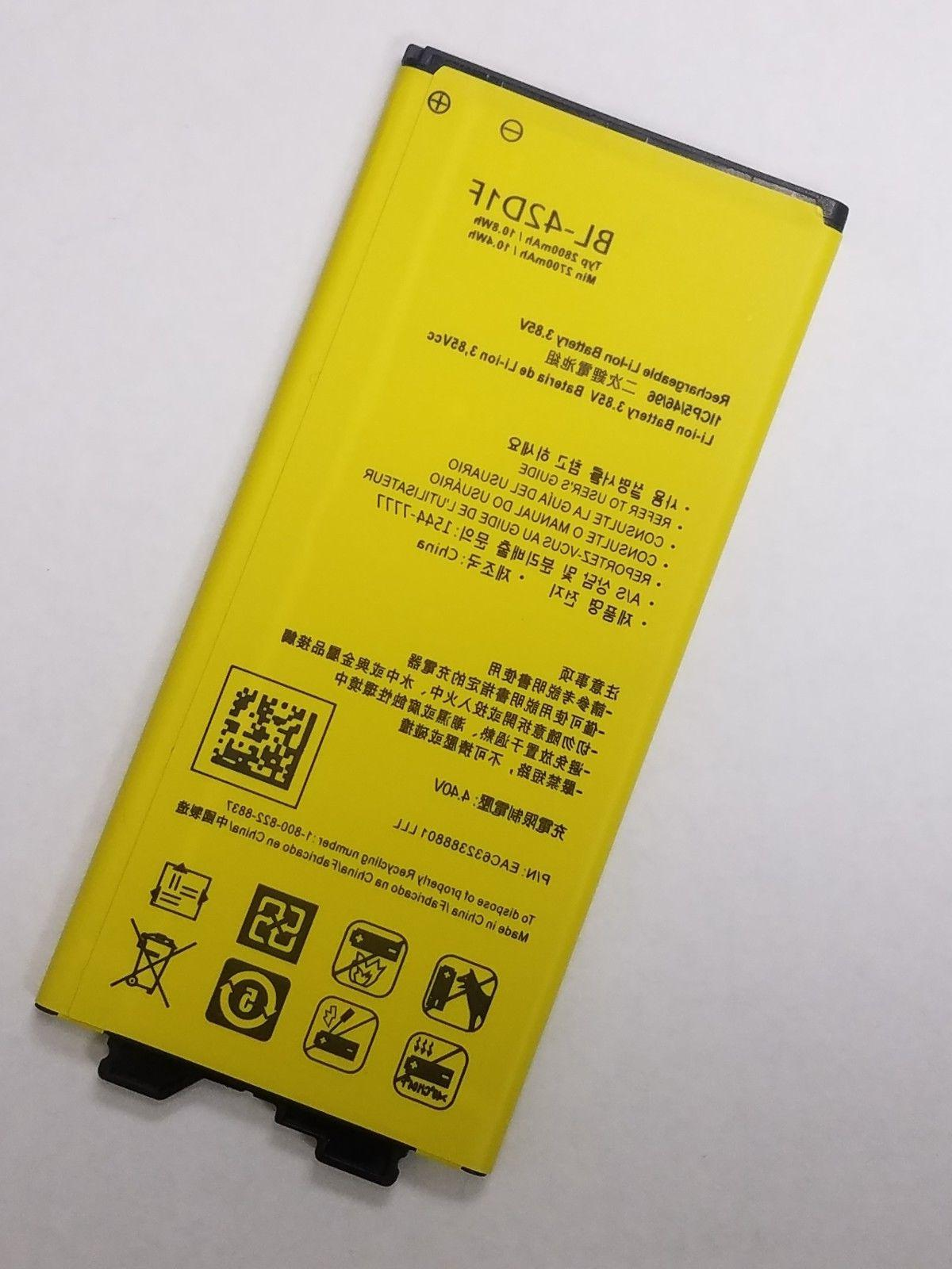 Replacement For G5 VS987 H830 LS992 2800mAh