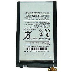 Replacement Battery for Motorola EB20 - 1 pack