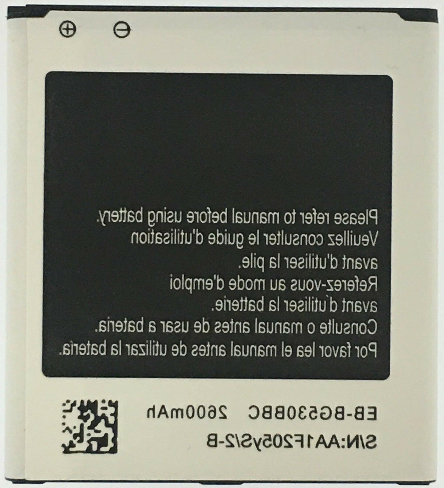 replacement battery for samsung galaxy j3 emerge