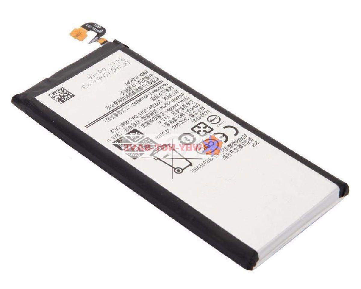 Replacement Internal 3000mah for Cell phone USA