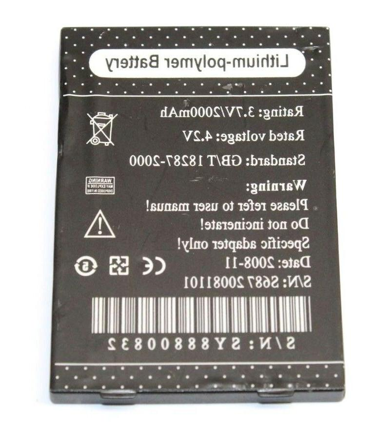 Replacement Rechargeable Lithium-Polymer Battery GB/T 18287-