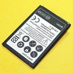 New Extended Slim Replacement Battery for LG Aristo M210 MS2