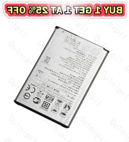 OEM BL-45F1F Replacement Battery 2410mAh For LG K4 K8 2017 M