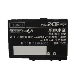 OSTENT High Quality 840mAh 3.7V Rechargeable Battery Pack Re