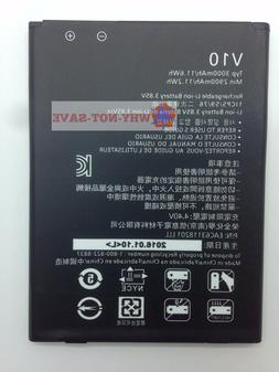 replacement internal cell phone battery for lg